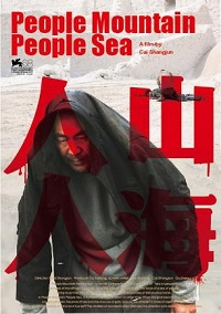 People Mountain People Sea