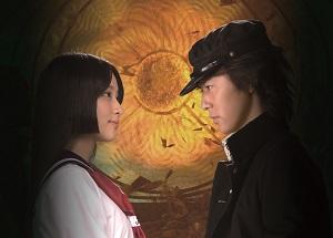 Ain ja Makoton tunteet eivät vaan kohtaa. (Kuva: HIFF)